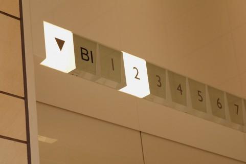 エレベータートーク写真