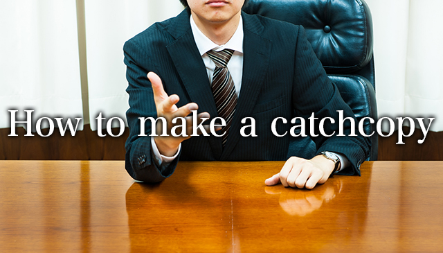 how_to_make_a_catchcopy00