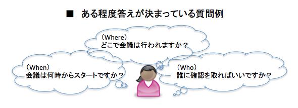 open-question07