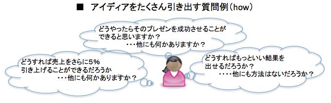 open-question10