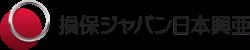 損保ジャパン日本興亜ロゴ